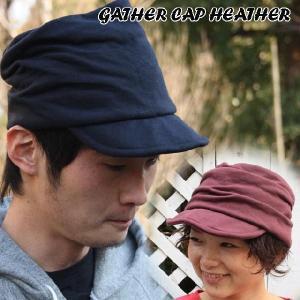 帽子 キャップ メンズ レディース GATHER CAP HEATHER|protocol
