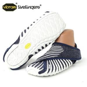 アウトドア シューズ 靴 ビブラムファイブフィンガーズ Vibram FiveFingers ビブラム ファイブフィンガーズ FUROSHIKI Jeans メンズ レディース フロシキ|protocol