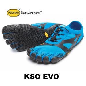 ランニングシューズ メンズ 軽量 ビブラムファイブフィンガーズ 28 おしゃれ vibram fivefingers KSO EVO 16M0701 Blue/Black / 室内ランニングシューズ|protocol