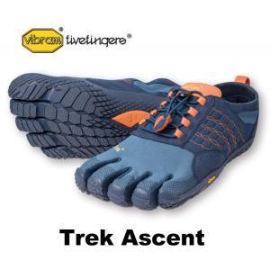 ビブラムファイブフィンガーズ メンズ vibram fivefingers Trek Ascent 5本指シューズ 17m4701 Deep Pond|protocol