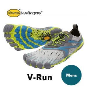 VibramFiveFingers ビブラムファイブフィンガーズ 5本指シューズ V-Run Oyster|protocol