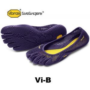 ランニングシューズ レディース おしゃれ 普段使用 ビブラムファイブフィンガーズ レディース ランニング vibram fivefingers Vi-B Nightshade|protocol