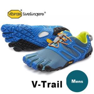 VibramFiveFingers ビブラムファイブフィンガーズ 5本指シューズ V-Trail Tapestry / Blue 18M6902|protocol