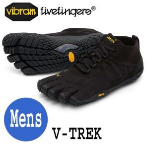 5本指シューズ Vibram FiveFingers ビブラムファイブフィンガーズ メンズ V-TREK 19M7401|protocol