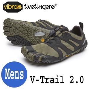 Vibram FiveFingers ビブラム ファイブフィンガーズ V-Trail 2.0 Ivy/Black 19M7602 / 5本指シューズ メンズ|protocol
