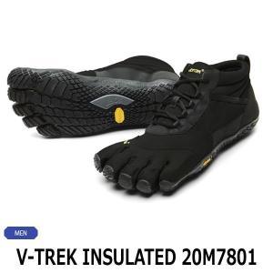 5本指シューズ Vibram FiveFingers ビブラムファイブフィンガーズ メンズ V-TREK INSULATED 20M7801|protocol