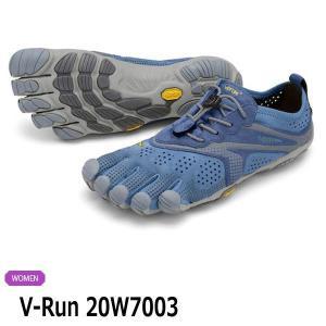5本指シューズ Vibram FiveFingers ビブラムファイブフィンガーズ レディース V-Run 20W7003|protocol