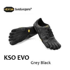 ランニングシューズ メンズ ブランド ビブラムファイブフィンガーズ メンズ kso EVO vibram fivefingers Grey/Black|protocol