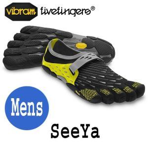 5本指シューズ Vibram FiveFingers ビブラムファイブフィンガーズ メンズ SeeYa M3684|protocol