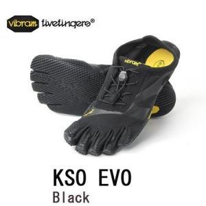 ウォーキングシューズ おしゃれ レディース ビブラムファイブフィンガーズ vibram fivefingers KSO EVO Black|protocol