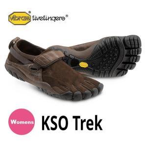 5本指シューズ レディース Vibram FiveFingers ビブラムファイブフィンガーズ KSO Trek W241|protocol