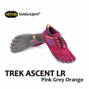 ビブラムファイブフィンガーズ vibram fivefingers Women`s TREK ASCENT LR 15W4605 Pink/Grey/Orange レディース / 返品・交換不可 / お一人様1点|protocol