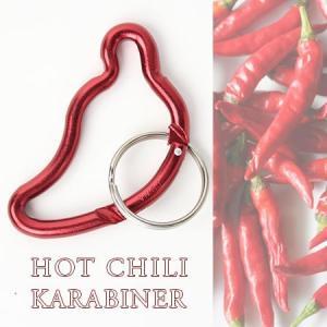 カラビナ ブランド キーリング おしゃれ BISON DESIGNS バイソンデザイン Chili Pepper 132HC 唐辛子|protocol