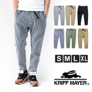 アウトドア フェス ファッション メンズ クライミングパンツ クリフメイヤー KRIFF MAYER ストレッチツイル ナロー クライミング 9分丈|protocol
