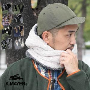 クリフメイヤー ネックウォーマー フード付き メンズ レディース 大きい ニンジャりん フード付き KRIFF MAYER protocol