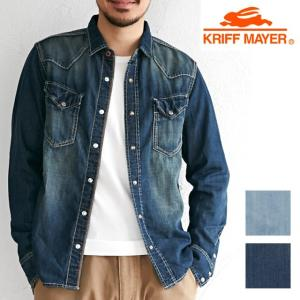 クリフメイヤー メンズ シャツ KRIFF MAYER ライトオンスデニムシャツ 長袖 ユーズド加工 ヴィンテージ風 ペイズリー柄|protocol