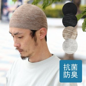 ニット帽 メンズ 抗菌防臭ワッチキャプ|protocol