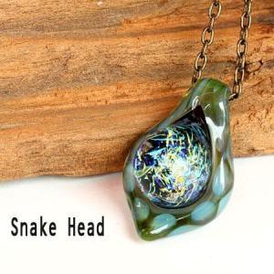 ネックレス DragonPipe ドラゴンパイプ SNAKE HEAD ペンダント ネックレス 〜グリーン〜|protocol