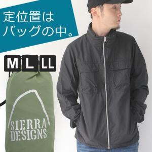シェラデザイン マウンテンパーカー ジャケット メンズ SIERRA DESIGNS クリンクル パッカブル フードイン マウンテンパーカ アウター メンズ|protocol