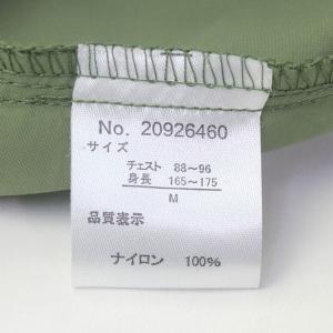 シェラデザイン マウンテンパーカー ジャケット メンズ SIERRA DESIGNS クリンクル パッカブル フードイン マウンテンパーカ アウター メンズ|protocol|11