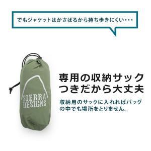 シェラデザイン マウンテンパーカー ジャケット メンズ SIERRA DESIGNS クリンクル パッカブル フードイン マウンテンパーカ アウター メンズ|protocol|04