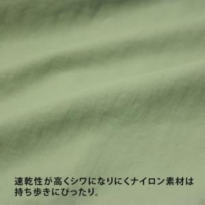 シェラデザイン マウンテンパーカー ジャケット メンズ SIERRA DESIGNS クリンクル パッカブル フードイン マウンテンパーカ アウター メンズ|protocol|05