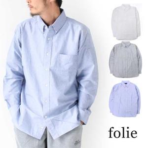 シャツ メンズ folie オックスフォード /  無地 ビジネス Yシャツ ボタンダウン カジュアル ワイシャツ|protocol