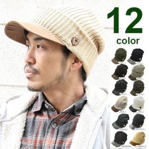 ニット帽 メンズ つば付き ゴルフ 小顔 キャスケット 帽子 レディース アクリル ココナッツ 送料無料|protocol