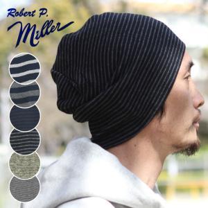 ニット帽 メンズ 大きいサイズ 春夏 レディース 春 夏 大きいサイズ Robert P.Miller ボーダーワッチキャップ 米国製 国内正規品 コットン 綿 protocol
