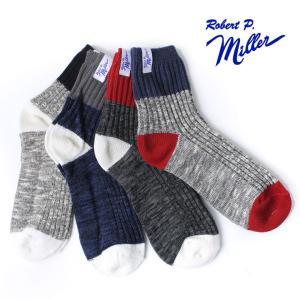 アウトドアブランド 靴下 メンズ ブランド ロバート ピー ミラー Robert P.Miller 切り替え ショートソックス 303C キャンプ アウトドア|protocol