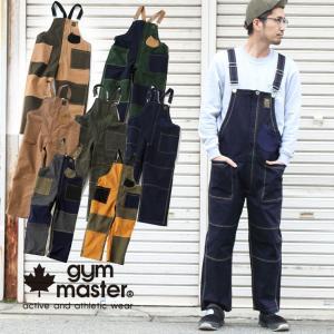 オーバーオール メンズ 大きいサイズ レディース ジムマスター gym master G157652 大きいサイズ ブランド キャンプ 服装 protocol