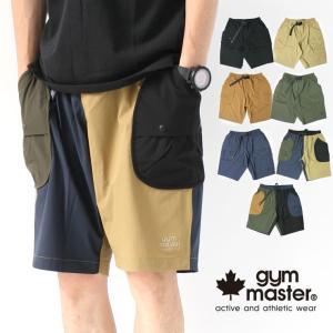 ショートパンツ カーゴ 無地 クレイジー ジムマスター ショートパンツ gym master ドロップポケット G421634 protocol
