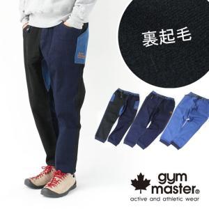 ジムマスター パンツ メンズ レディース gym master デニム ウォームアップパンツ G518695  キャンプ 冬キャンプ アウトドア protocol