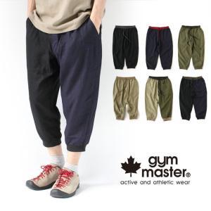 ジムマスター パンツ gym master 麻レーヨンクロップドパンツ G621645 protocol