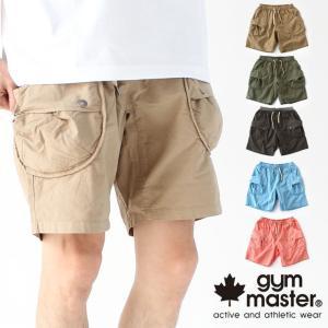 ショートパンツ カーゴ 無地 ジムマスター gym master ピグメントドロップポケット ショーツ G633659 メンズ 膝上 protocol