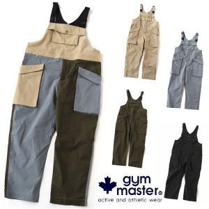 オーバーオール メンズ 大きいサイズ ジムマスター レディース gymmaster G657674 ストレッチ キャンプ 服装 アウトドア protocol