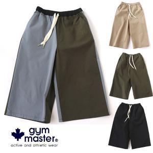 クライミングパンツ メンズ 大きいサイズ レディース ジムマスター gym master G657675 ワイドパンツ キャンプ 服装 protocol