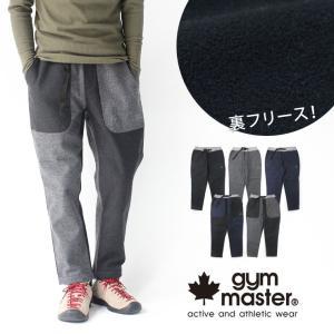 ジムマスター スウェットパンツ メンズ gym master フランネル2WAYパンツ 秋 冬 クライミングパンツ ブランド|protocol