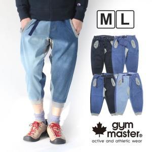 アウトドア フェス ファッション クライミングパンツ デニム メンズ gym master ジムマスター クロップド パンツ G843364|protocol