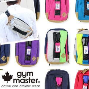 ファニーパック ジムマスター ボディバッグ スウェット gym master メガジップ スウェット G239572 ファニーパック ウエストバッグ protocol