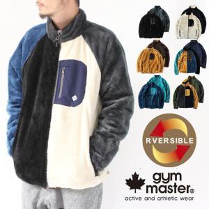 フリースジャケット リバーシブル メンズ レディース ジムマスター gym master ボア×タスロン スタンドカラージャケット G102623 protocol