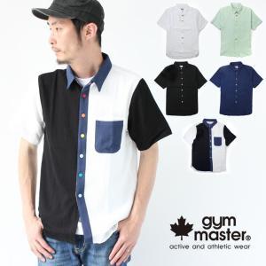 ジムマスター 半袖シャツ gym master カラフル スナップボタン 2WAY ドビーシャツ G202626 メンズ Tシャツ プリント 春 夏 / 送料無料|protocol
