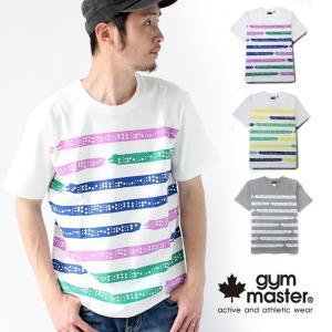 ジムマスター Tシャツ 半袖 gym master ウツボーダー TEE G233612 メンズ Tシャツ プリント 春 夏 / 送料無料|protocol