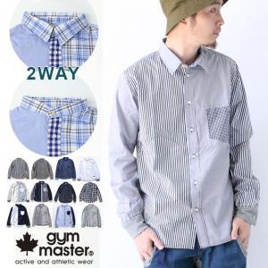 ジムマスター シャツ クレイジーカラー メンズgym master デニム 2WAYシャツ G643390 / 送料無料|protocol