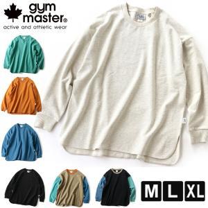 ジムマスター tシャツ 長袖 ロンT ビックシルエットカットソー gym master 10.4ozブロックインレー G733630 protocol