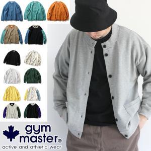 カーディガン gym master ジムマスター 10.4ozブロックインレーボタンカーデ G733631 protocol