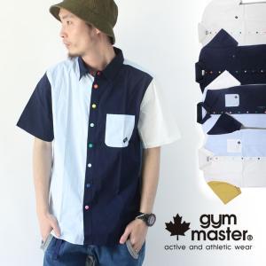 ジムマスター シャツ 2way メンズ gym master カラフルスナップボタン S/S G902324|protocol