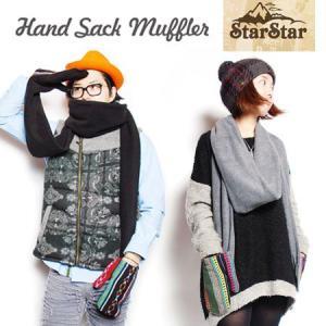 Star Star スタースター ハンドサックマフラー / ミトン メンズ レディース 手袋 フリース ノルディック ネイティブ|protocol