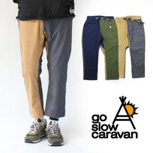 ゴースローキャラバン パンツ メンズ go slow caravan ストレッチツイル クレイジー クロップド 310220|protocol