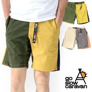 フェス ハーフパンツ メンズ ゴースローキャラバン ショートパンツ go slow caravan ストレッチツイル 310221|protocol